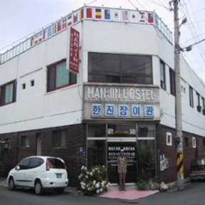Photos of Han Jin Hostel