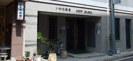 Photos of Ikawa Ryokan