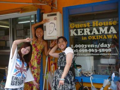 Foto di Okinawa Guest House KERAMA