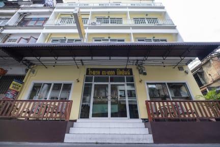 Photos of Bangkok Check Inn