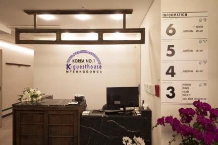 Фотографии K-guesthouse Myeongdong 3