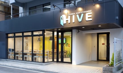 Photos of Osaka Guesthouse Hive