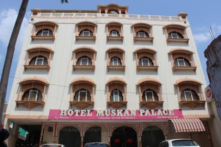 Photos of Hotel Muskan Palace