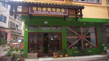 Fotky Yangshuo Backpackers Hostel