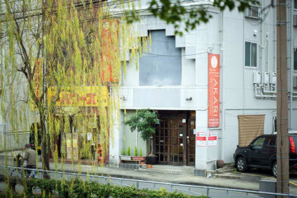 Nagasaki International Hostel AKARIの写真