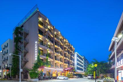 Sunny Sanya Destination Hotel Haitang Bay tesisinden Fotoğraflar