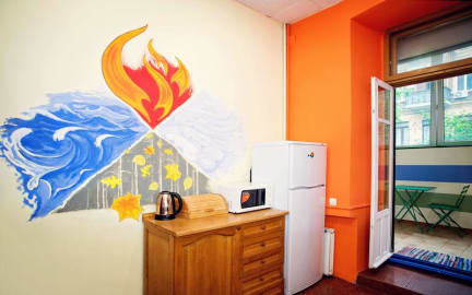Photos de Elements Hostels