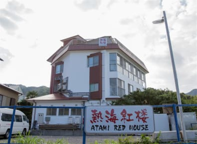 Fotos de Atami Red House