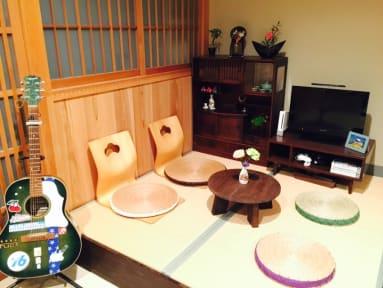 Billeder af Suzuki Guesthouse