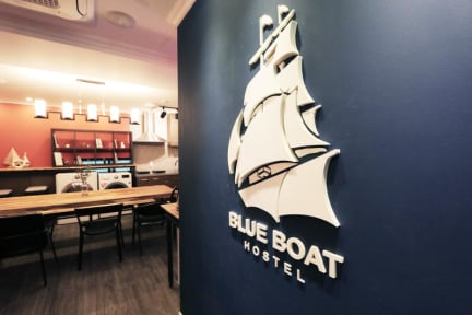 Foto di Blueboat Hostel Jeonju