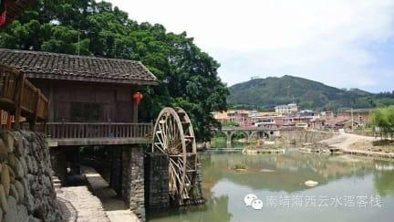 Photos of West-straits theme hotel in Yun Shui Yao Zhangzhou