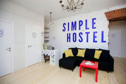 Foto's van Simple Hostel Italy