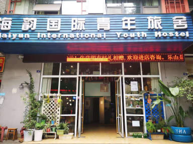 Fotky Leshan Haiyun International Youth Hostel