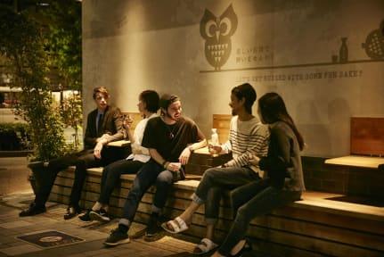 Kuvia paikasta: Wise Owl Hostels Tokyo