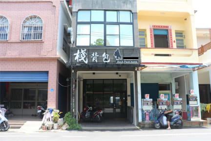 Fotos von Liuqiu Backpacker