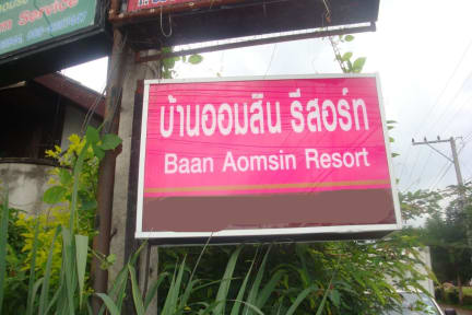 Фотографии Baan Aomsin Resort