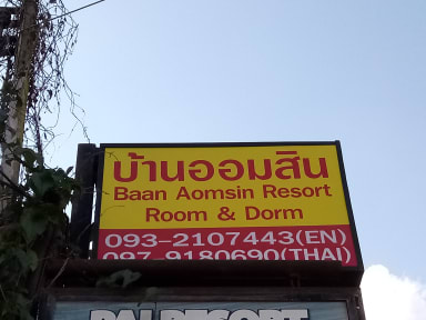 Baan Aomsin Resortの写真