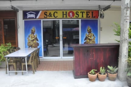 Photos of S & C Hostel