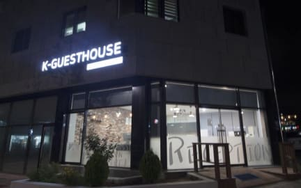 Fotos de K-guesthouse Incheon airport 1