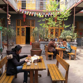 Photos of Pingyao Jiaxin Guesthouse