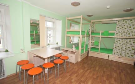 Billeder af Green Hostel