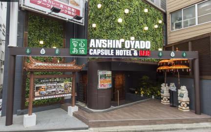 Foto di Capsule Hotel Anshin Oyado Ogikubo