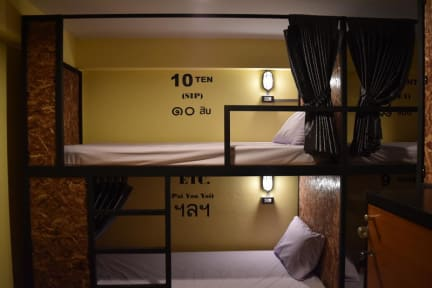 Photos of Hide Bangkok Hostel