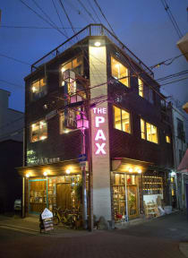 Fotos de The Pax Hostel/Records/More