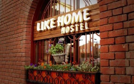 Photos of LikeHome Hostel