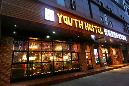 Photos of Wu Tong Li Youth Hostel