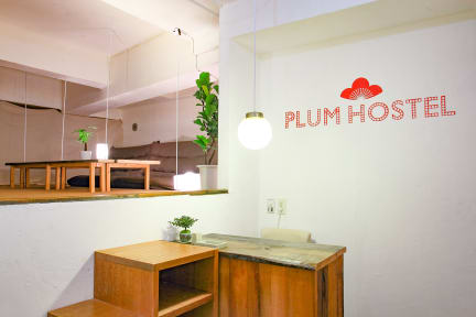 Fotos de Plum Hostel