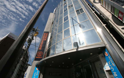 Kuvia paikasta: Osaka Guesthouse Nest