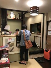 Billeder af Tokyo Hostel Fuji