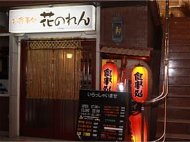 Bilder av Kochi Ryoma Hotel
