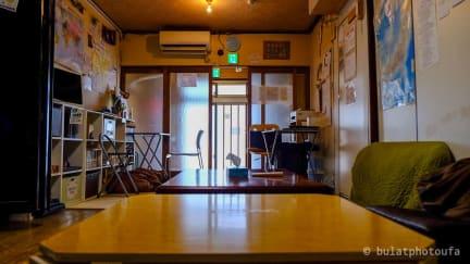 Billeder af Peace House Abeno