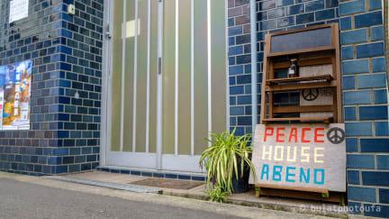 Fotos de Peace House Abeno