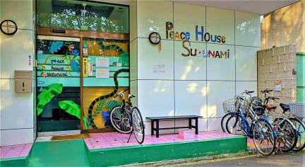 Bilder av Peace House Suzunami