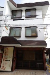 Fotografias de Guest House Kyoto Inn