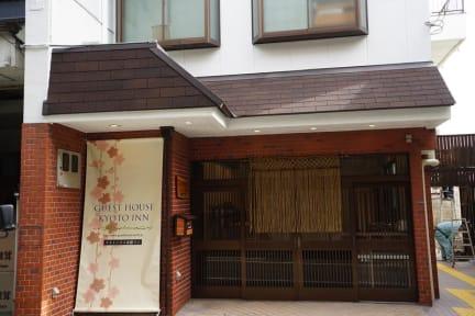 Photos of Guest House Kyoto Inn