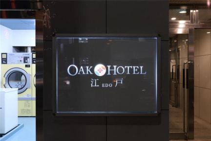Foton av Oak Hotel Edo