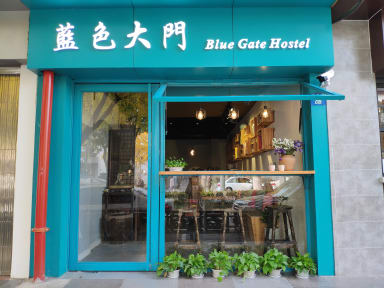 Foton av Suzhou Blue Gate Hostel
