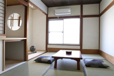 Billeder af Guesthouse Kagaribi