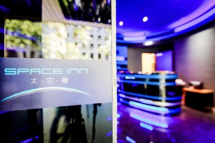 Space Inn Xinyiの写真