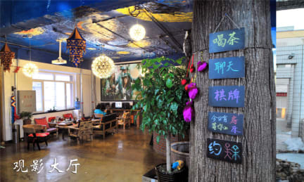 Photos of Dandong Black Tent Youth Hostel