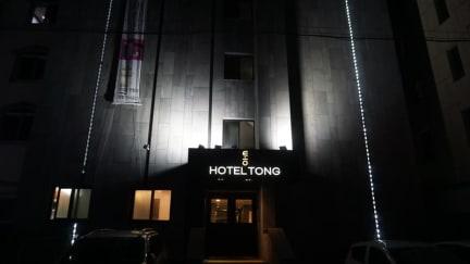 Foto di Hotel Tong Yeondong Jeju