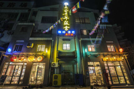 Foton av Huangshan Kunlun International Youth Hostel