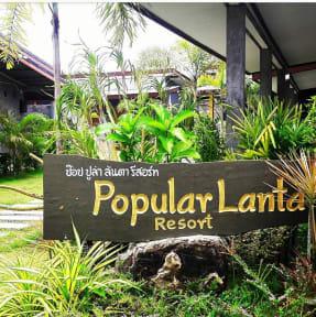 Popular Lanta Resort照片