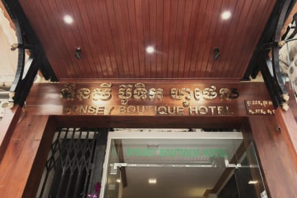 Dynsey Boutique Hotel照片