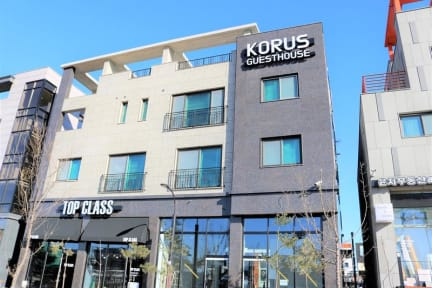 Photos de Korus Guesthouse