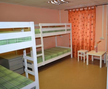 Photos of Hostel Panda